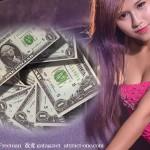 女性は結局お金持ちの男性が好きなのか?