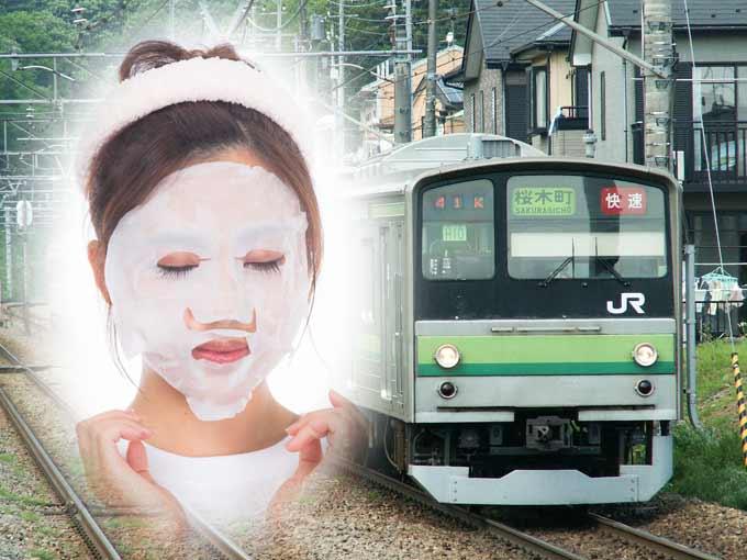 電車で化粧する女性の心理はxx心が低い?!